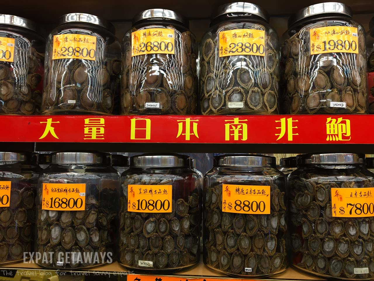 Dried seafood comes with a luxury price tag.