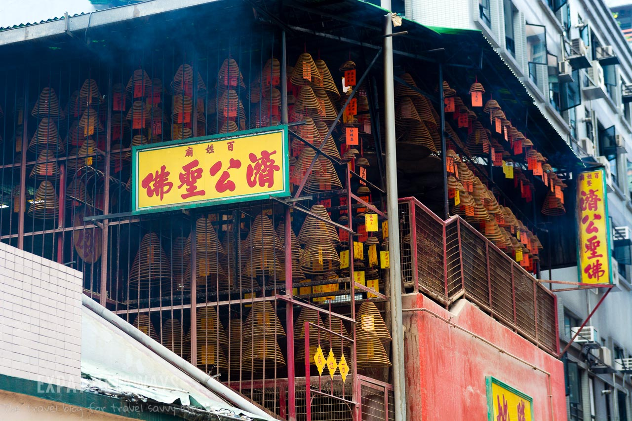 The Pak Shing Temple in Tai Ping Shan is also known as the Temple of a Hundred Surnames.