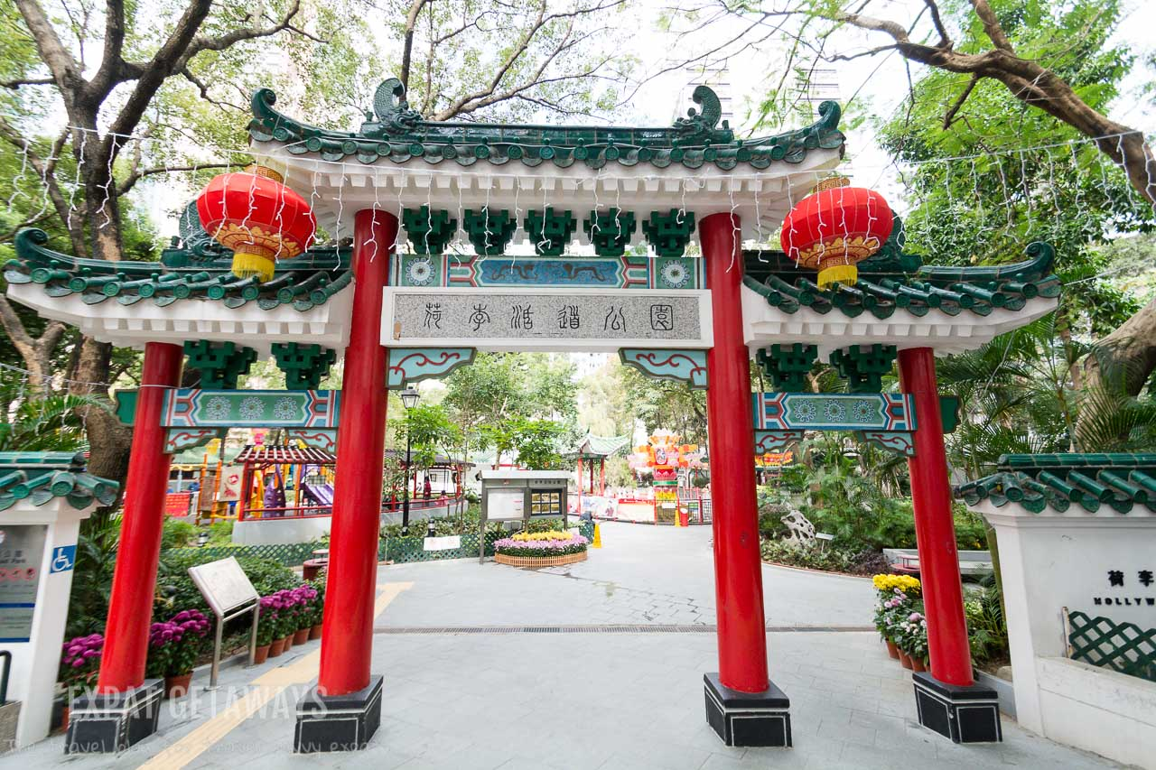Hollywood Road Park now marks the point where the British took possession of Hong Kong Island in 1841.