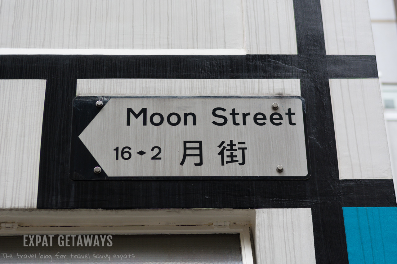 Moon Street in Wan Chai, Hong Kong