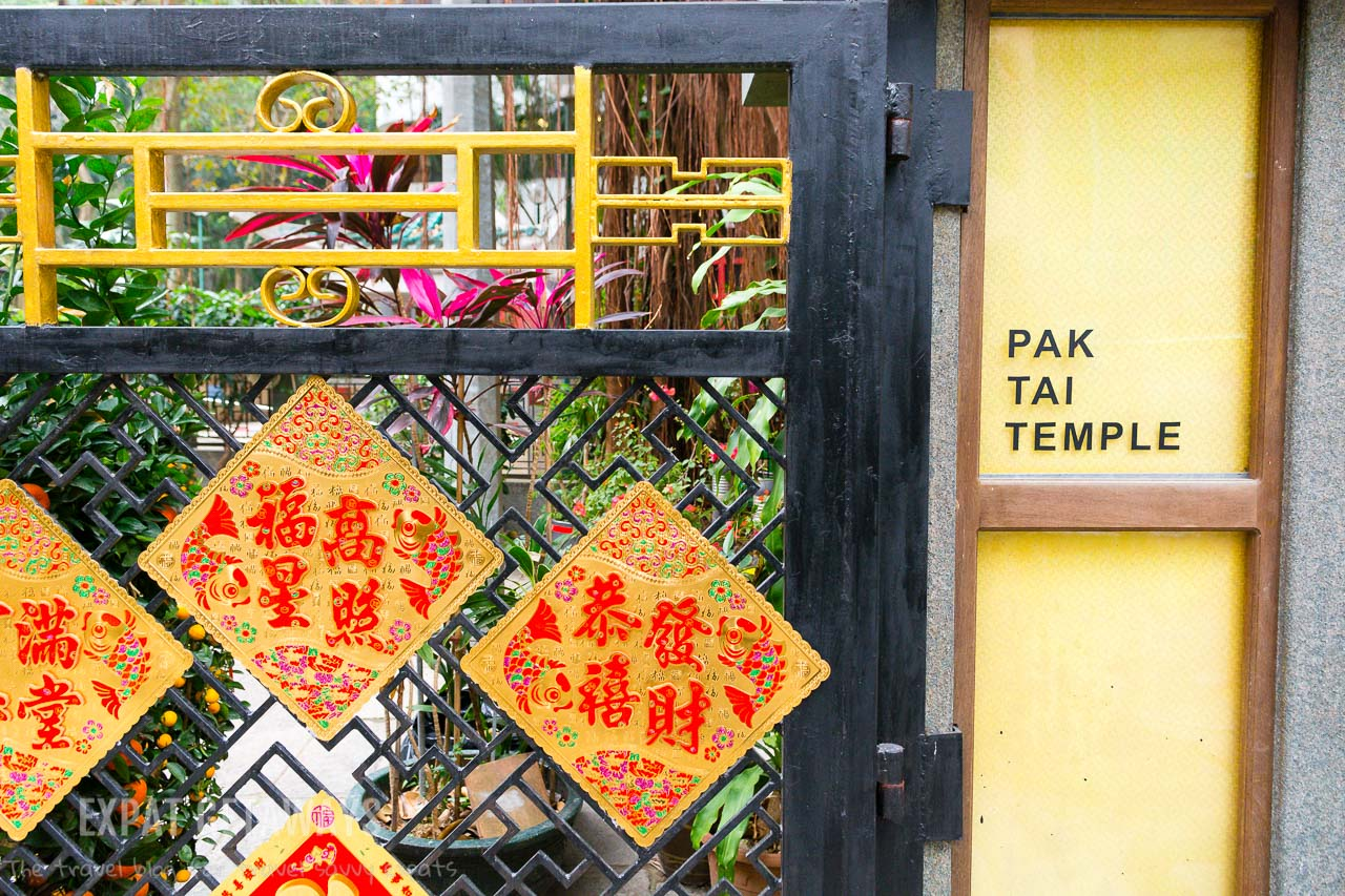 The Pak Tai Temple in Wan Chai is a beautiful oasis away from the hustle and bustle of the Hong Kong Streets.