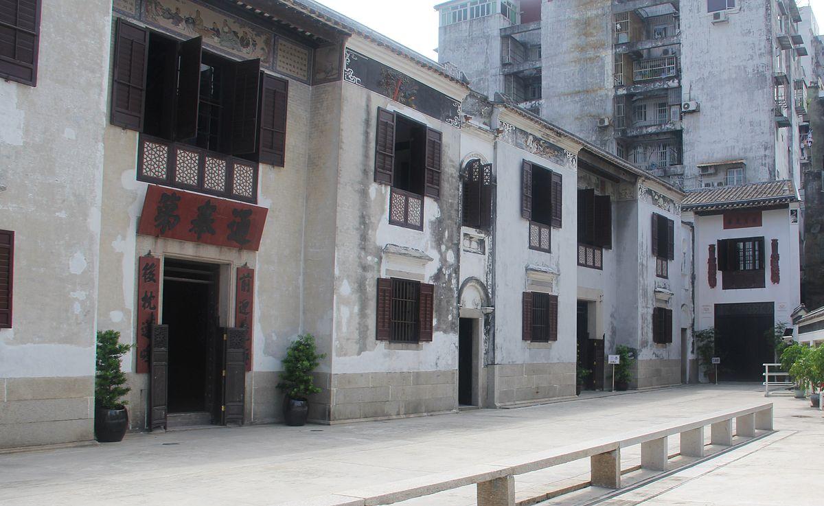 Mandarin's House Macau.