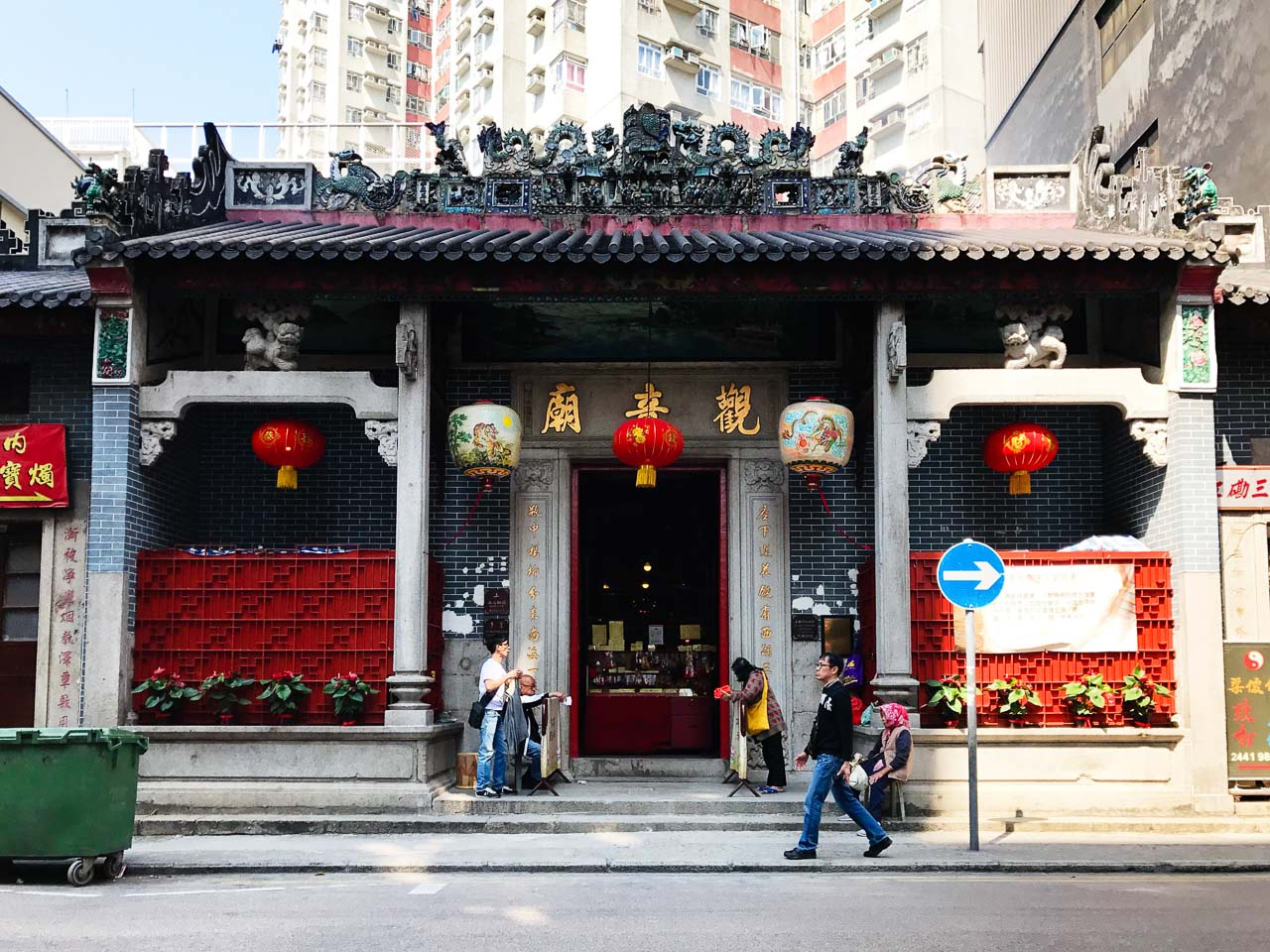 Kwun Yam Temple in Hung Hom, Hong Kong.