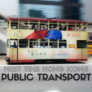 Expat Getaways, First Time Hong Kong Survival Guide - Public Transport.