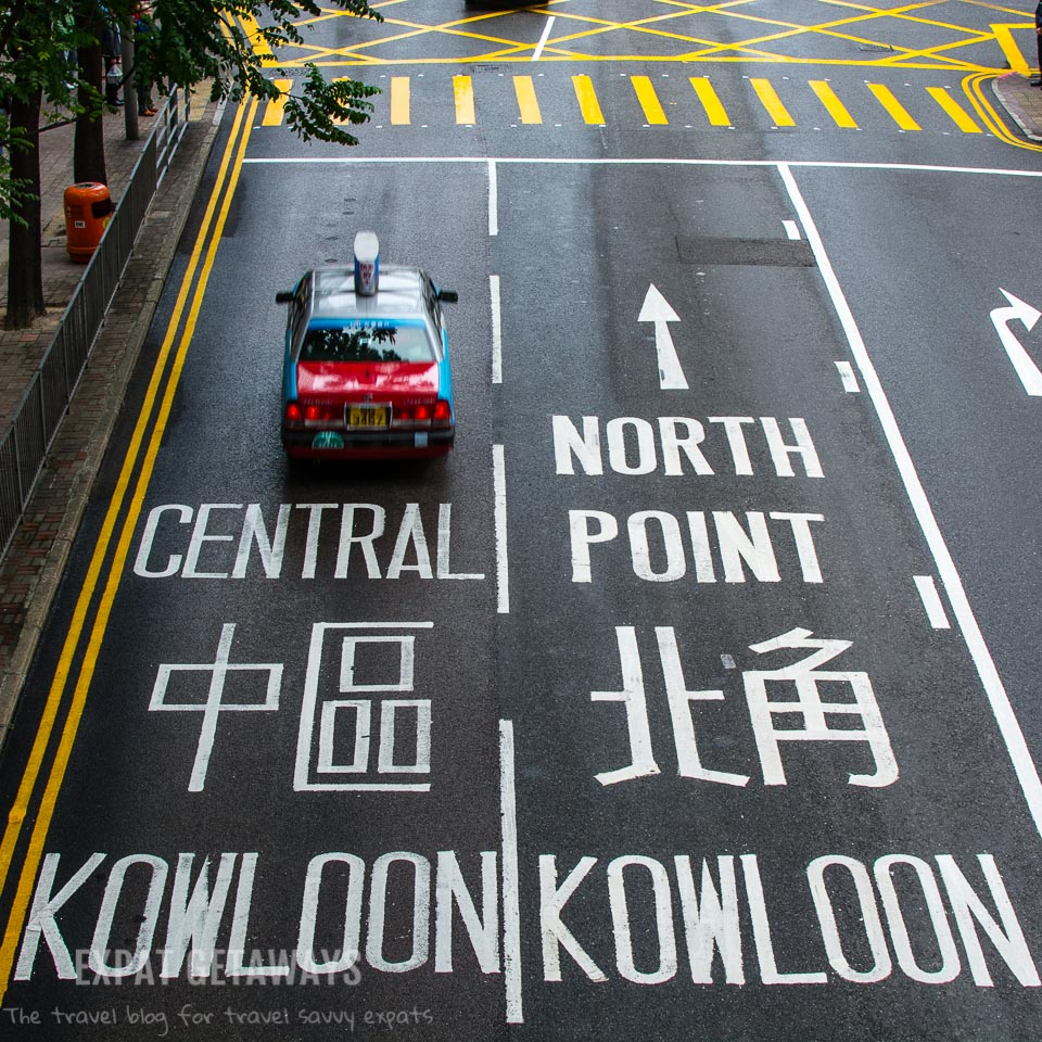 The Hong Kong red taxi will take you anywhere you want to go. Expat Getaways, First Time Hong Kong Survival Guide - Public Transport.