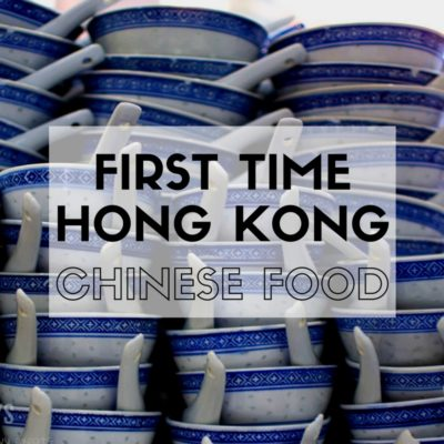 Expat Getaways First Time Hong Kong Survival Guide - Chinese Food.