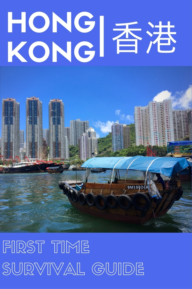 Everything you need to know about where to stay in Hong Kong, the best street food in Hong Kong, when is the best time to visit and how to use the Hong Kong public transport.