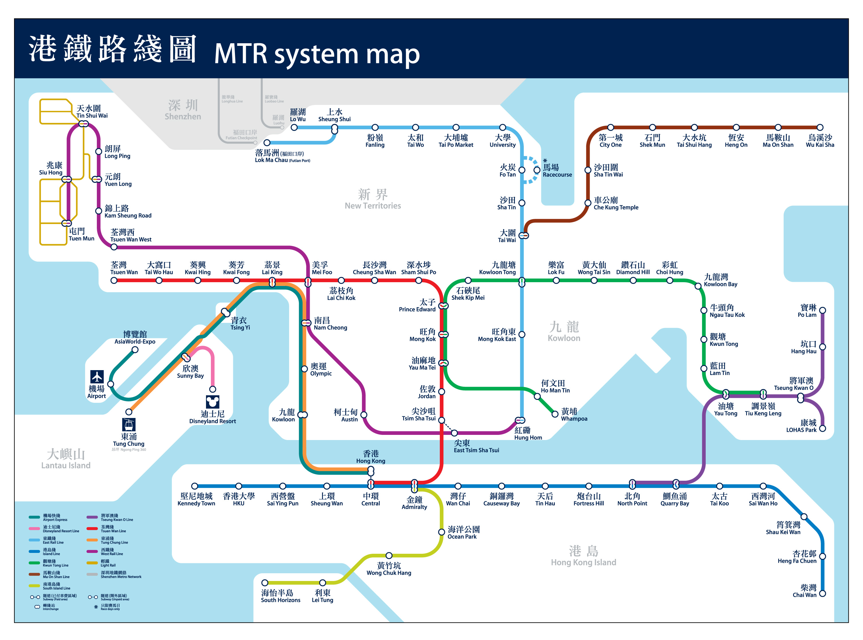 A map of the Hong Kong MTR system. Expat Getaways First Time Hong Kong Survival Guide - Public Transport.