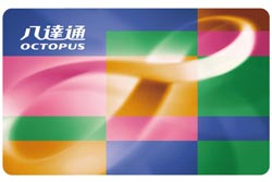 The Octopus card is your lifeline in Hong Kong. Use it on all public transport, in shops and more. Expat Getaways, First Time Hong Kong - Public Transport.